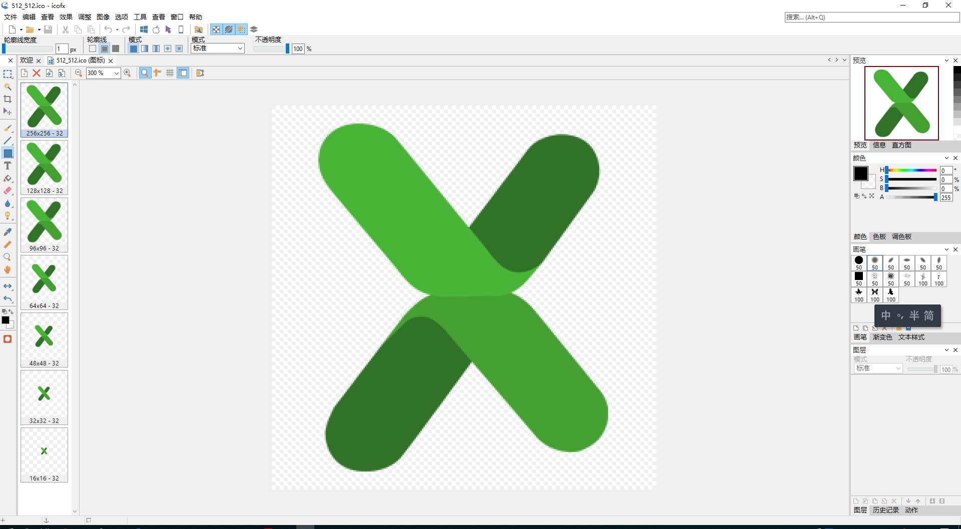 IconFX