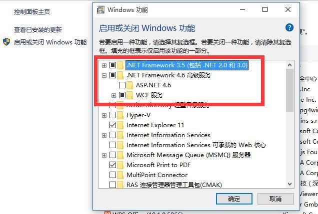 joylau-springboot-daemon-windows-.NET